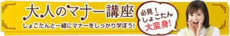 000_cp000000_shoko_2