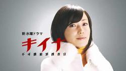 Kiina_4