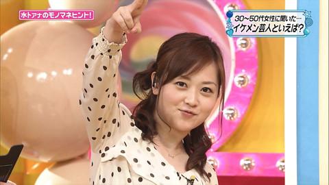 20130820_miuraasami_22