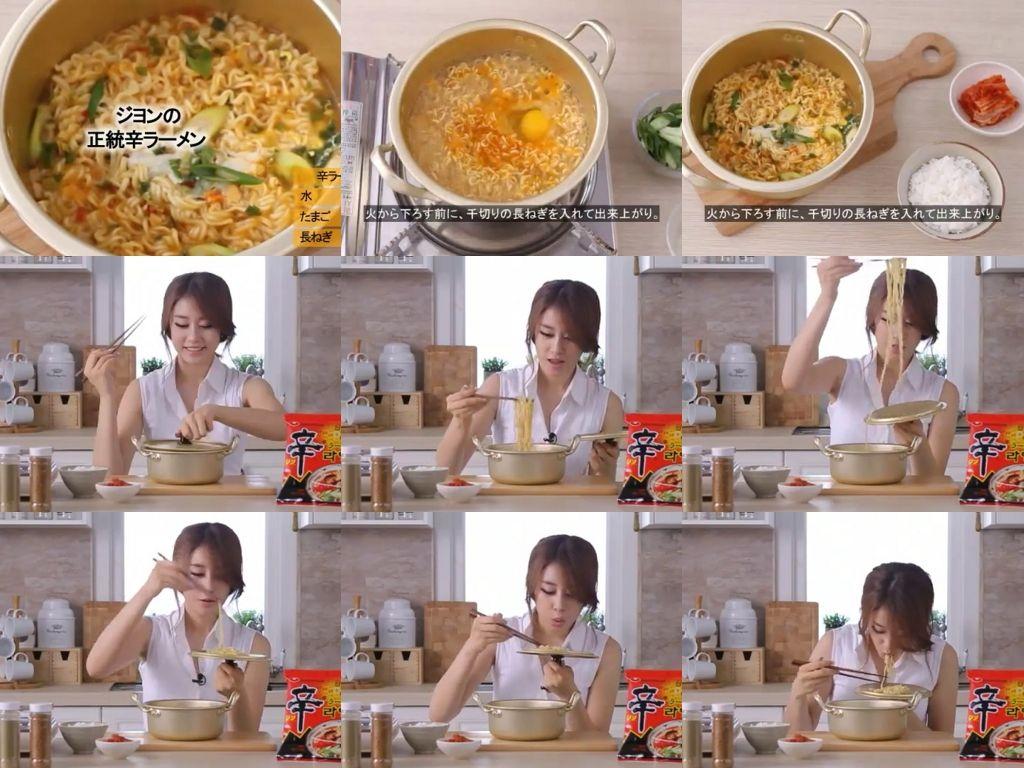 【衝撃】 韓国人のラーメンの食べ方wwwwwwwwwwwwwwwwwwwwwwwwwwwwwwwwwwwwwwww